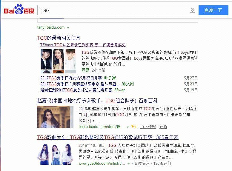 活动营销人物组合微博活动曝光软文营销百科创建打造人物营销