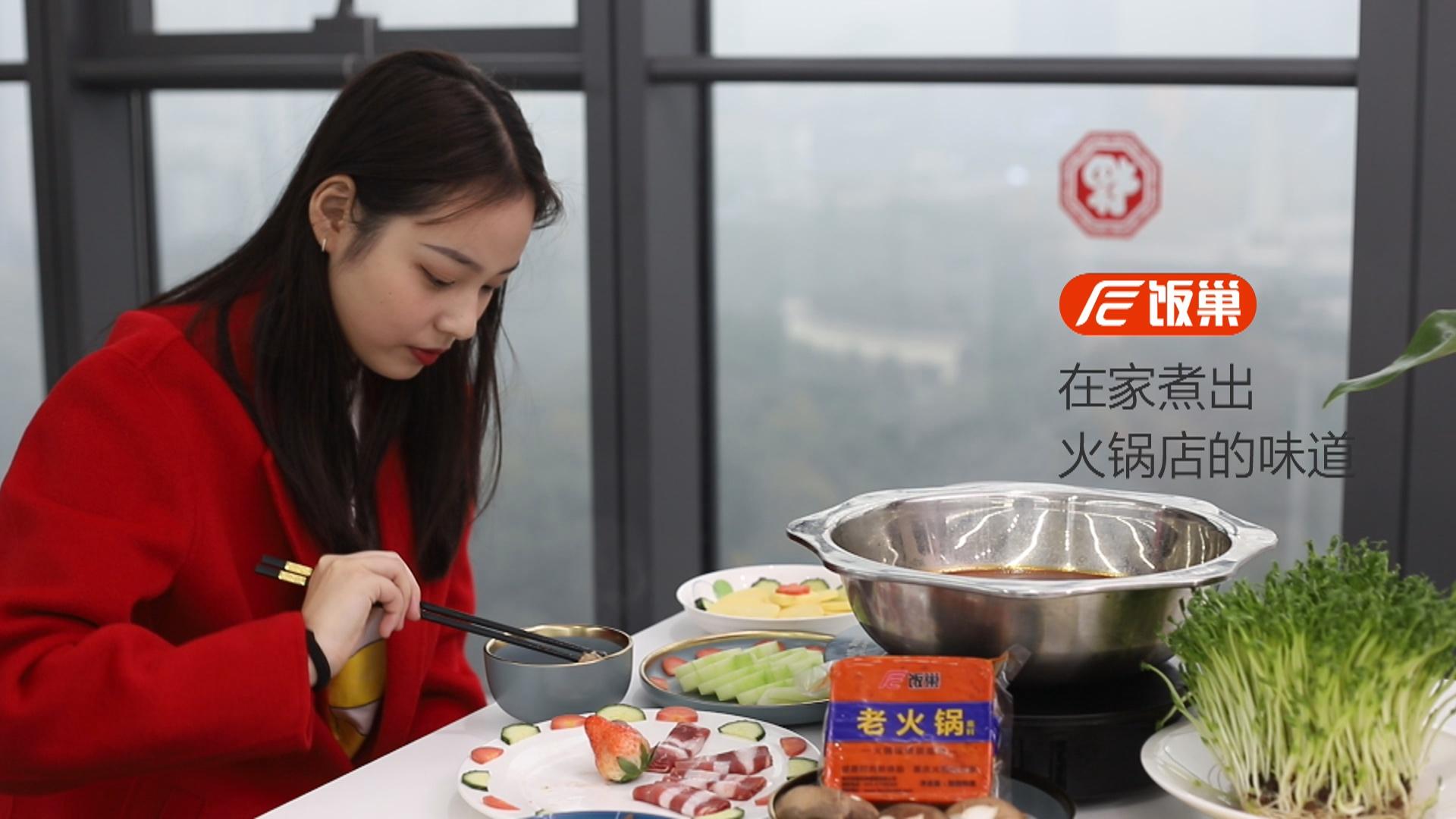 天猫主图视频拍摄制作重庆火锅底料方块食品拍摄视频制作案例